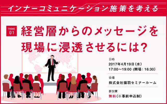 ccb_event