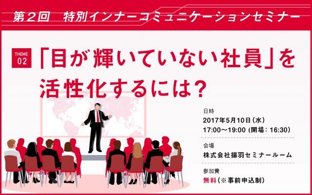 ccb_event_2