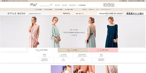 レンタルドレスを借りる女性のインサイトを研究しUI/UXを強化。<br> 大幅にコンバージョンの改善を実現