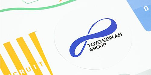東洋製罐グループホールディングス株式会社